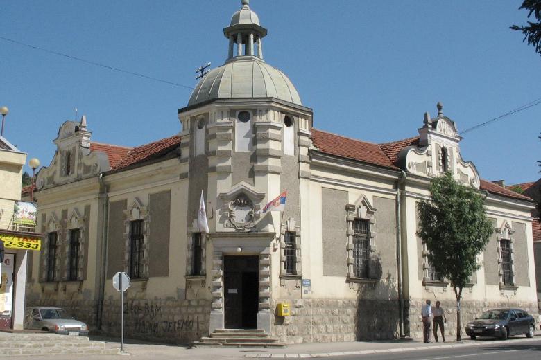 Belgrade Prokuplje